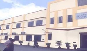 ASM Institute of Management & Computer Studies IMCOST Pune