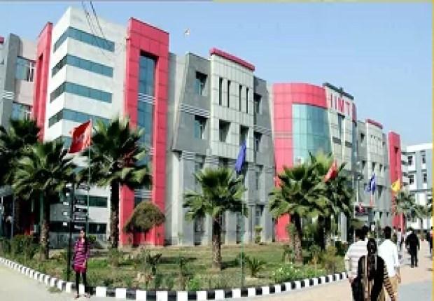 IIMT Greater Noida Admission 2020