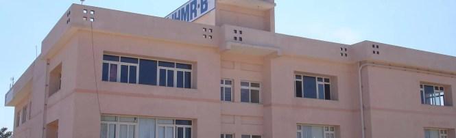 IIHMR Bangalore Campus