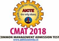 CMAT COMMON MANAGEMENT ADMISSION TEST 2018