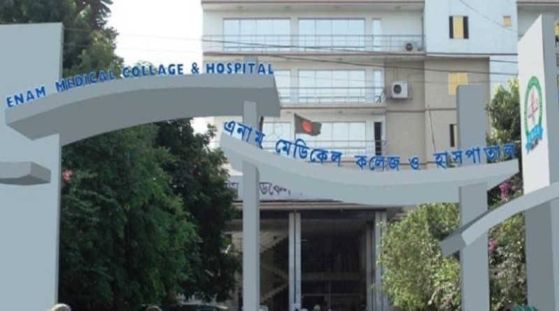enam-medical-college-bangladesh