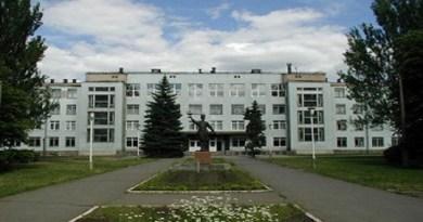 lugansk-state-medical-university-bann