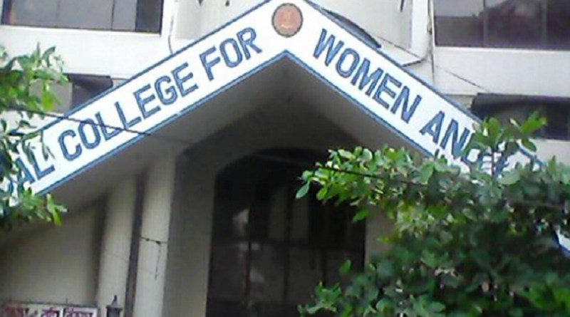 uttara-womens-medical-college