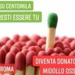 Tipizzazioni in Università Sapienza di Roma #diamoilmegliodinoi