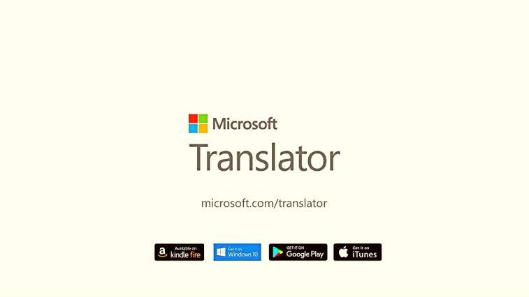 Yazılım devi Microsoft, Windows 10 için Translator uygulamasını sonlandırdı. 9 Nisan'dan itibaren Windows 10 kullanıcıları uygulamayı Microsoft Store'dan indiremeyecekler.