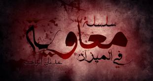 Muawiyah