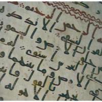 لا نسخ في القرآن