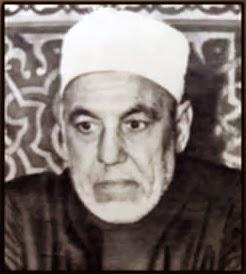 محمد حسين الذهبي
