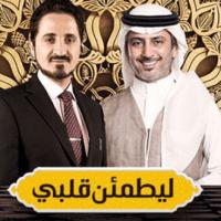 ليطمئن قلبي - الإسلام السياسي - الحلقة 3