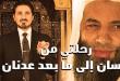 hassan adnan ibrahim