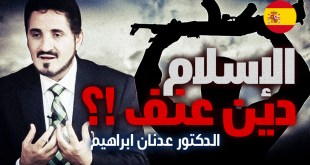islam-terrorisme