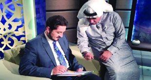 صحوة أحمد العرفج