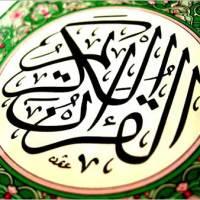 معجزة القرآن ومعجزة الأنبياء السابقين