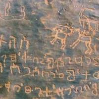 حول ترجمة التاريخ المزيف