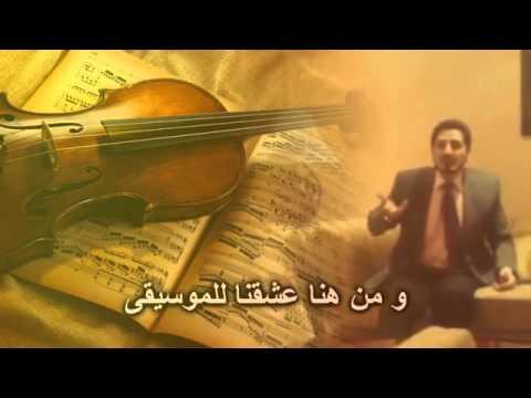 نعمة الموسيقى