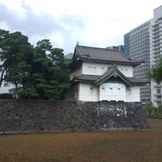 Watch Tower at Imperial Palace