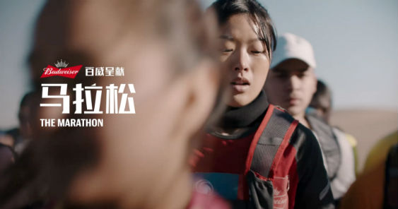 Campaign Spotlight: Budweiser launches Chinese New Year campaign from Anomaly Shanghai to thank consumers who supported them