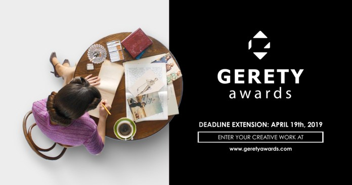 Gerety 2019: Deadline for Submissions for the First Gerety Awards Extended, and News On its Specially-Designed Winner's Trophy Announced