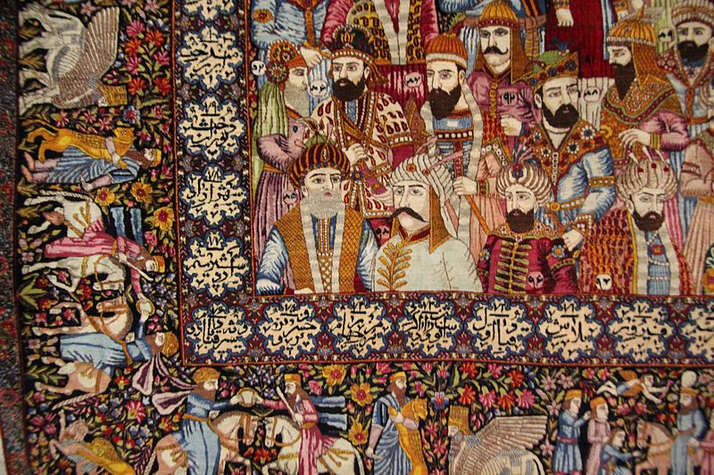 teheran museo alfombras iran