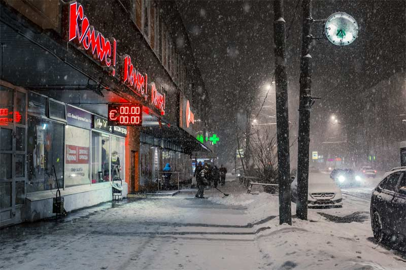 moscu nieve rusia