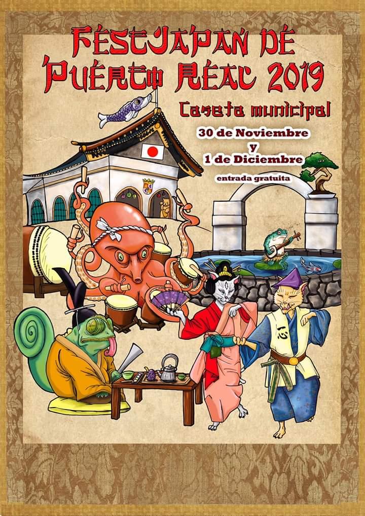 FESTJAPAN DE PUERTO REAL 2019 Familia con Niños Del 30 de Noviembre al 01 de Diciembre de 2019