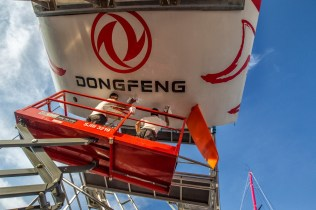 2014-15, Brazil, Dongfeng Race Team, Itajai, Village, Volvo Ocean Race