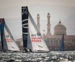 Water Sport, Sailing, Diam24, Multihull, Oman, 2018 EFG Sailing Arabia The Tour, Sur