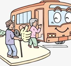 Silver Bus Class