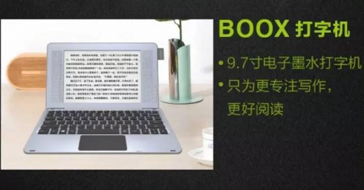 boox-typewriter-portatil-tinta-electronica