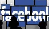 Los cambios de Facebook para cumplir la estricta norma europea de privacidad
