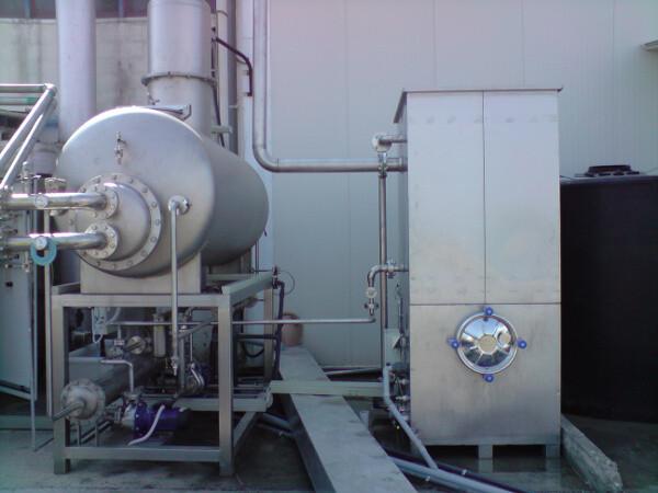 Εξατμιστήρας Αποβλήτων σε Βιομηχανία Ρολών Αλουμινίου