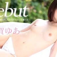 Debut Vol.24 〜老舗旅館の実家から飛び出した口元のユルいお嬢さま〜