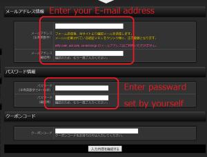 Onacle free membership registration