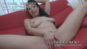 Complete commentary H0930 with free SEX videos! Show you JAV MILF videos, discount code, withdrawal method
