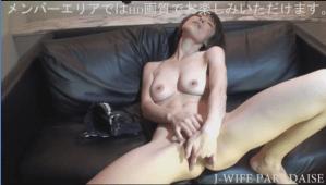 On Javholic uncensored JAV porn videos unlimited you!