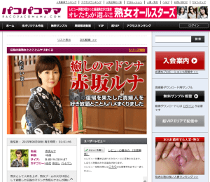 Screenshot image of MILF porn video page in PacoPacoMama  Japanese site 2