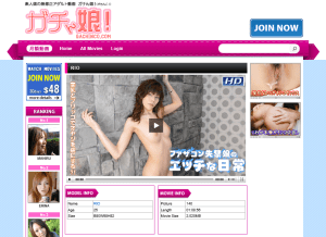 Screenshot of porn video list page in GACHINCO 2