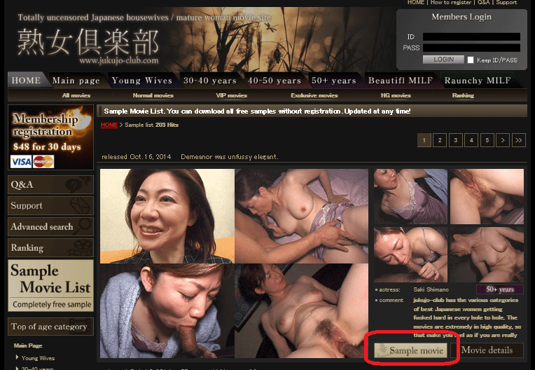 hot naked asian nurse