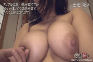 In HITOZUMA-GIRI at only $1.6 a day uncensored JAV SEX videos are unlimited
