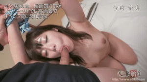 HITOZUMA-GIRI mature SEX videos age 20s, thirty, forty, fifty