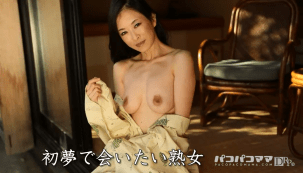 Popular MILF videos in PacoPacoMama, from thirty-age to fifty married woman