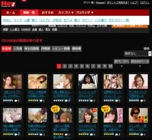 The screenshot image of free sample porn video on HEYdouga 1