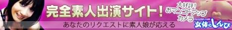 Nyoshin banner image