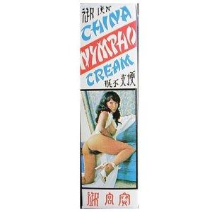 China Nympho Sex Enhancer Clitoris Cream .5oz