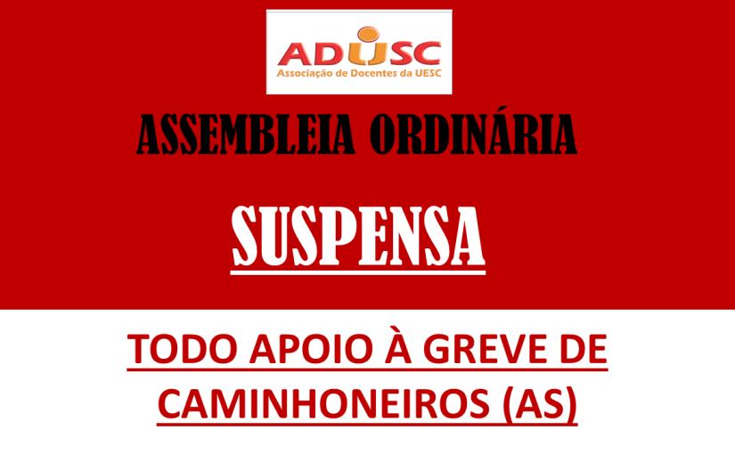 Assembleia de professores da UESC convocada para esta terça-feira (29) está suspensa
