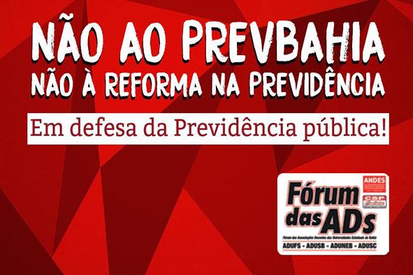 PREVIDÊNCIA: GOVERNO BAIANO ASSEDIA PROFESSORES COM LIGAÇÕES PARA ADERIREM AO PREVBAHIA