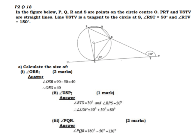KCSE Mathematics Past Paper 2 2016: Free Tips 12