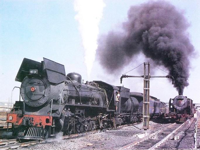 SAR 19D No 2644