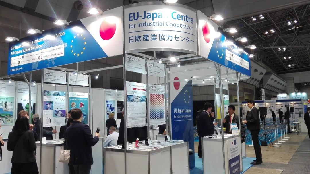 AN stand in the International Nanotechnology Exhibition & Conference Nano tech 2019 in Tokyo.