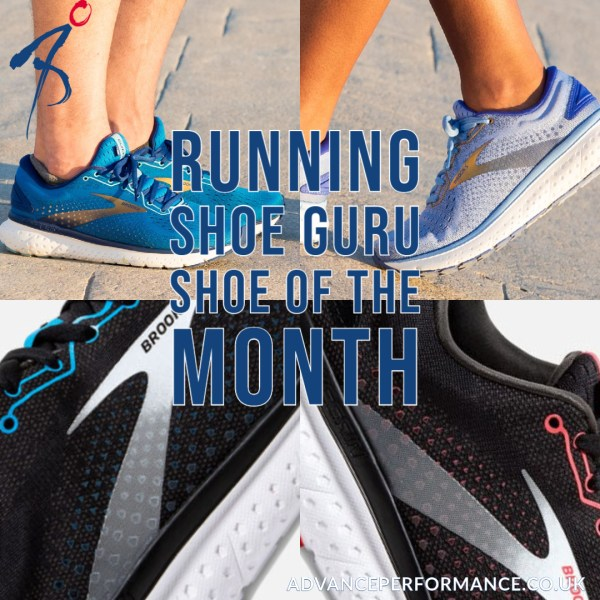 Shoe of the Month Nov 20